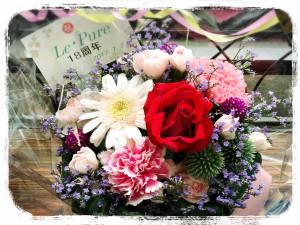 rラピュア18周年お花